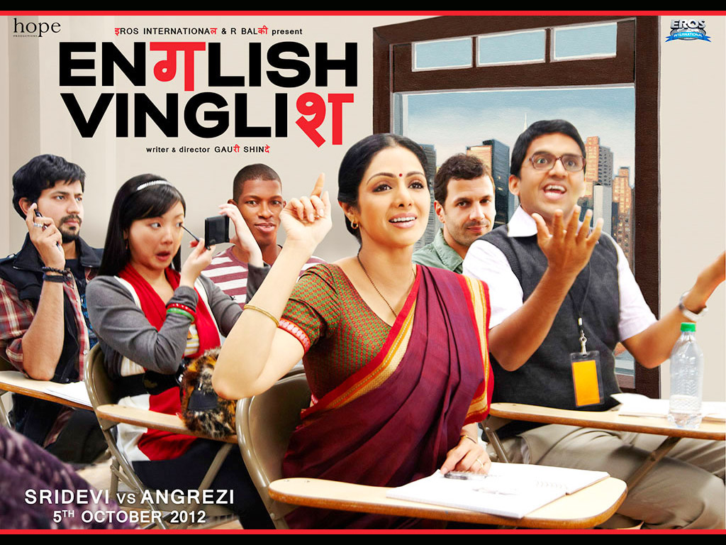 Image result for english vinglish