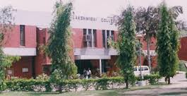 Laxmibai - a Premier Institute for Women in Delhi