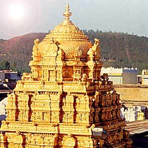 Tirupati - pilgrimage city that beckons
