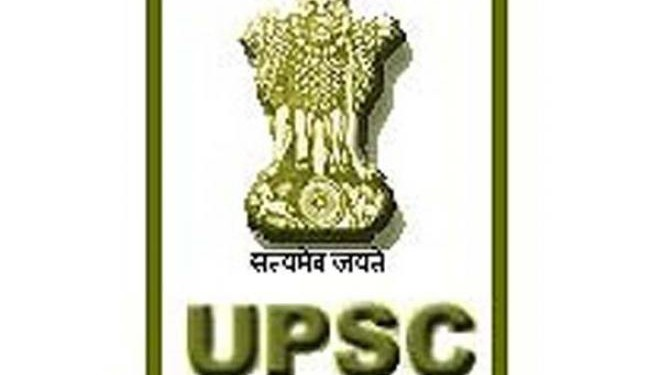 Who's afraid of UPSC?