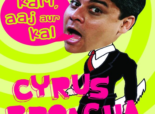 Illogical comic entertainment - Karl, aaj aur Kal by Cyrus Broacha
