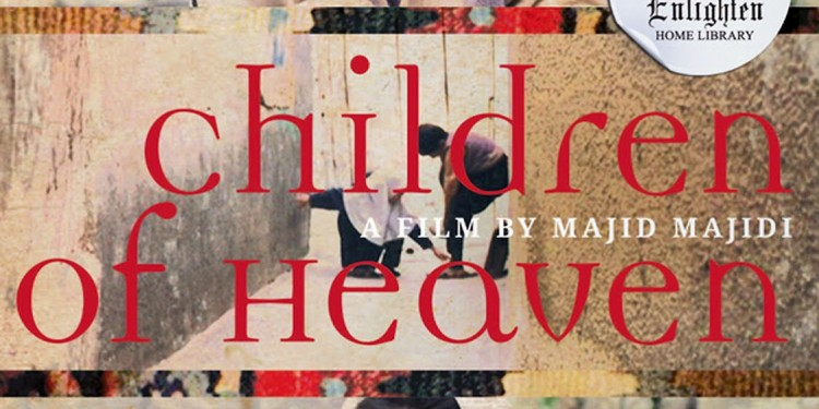 children-of-heaven-movie-poster