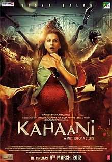 Changing trends- Portrayal of woman in Indian Cinema