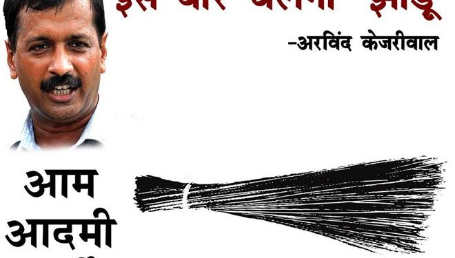 Kejriwal - Wizard with a magic Jhadu