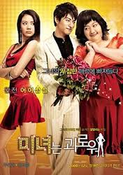 Knowing a Country through its Movies: South Korea