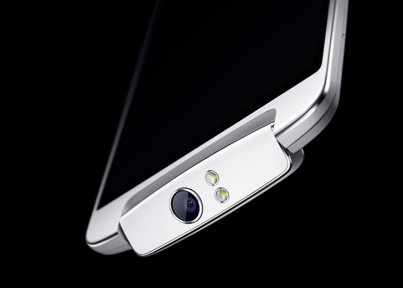 The Oppo N1