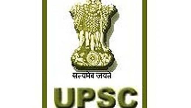 Who's afraid of UPSC?